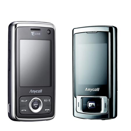/data/files/oldpubfiles/samsung-w510-f268-mobile-phone814.jpg